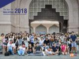 Du học hè Malaysia trải nghiệm môi trường học tập quốc tế tại Đại học APU