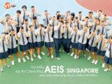 Tìm hiểu về kỳ thi chính phủ AEIS Singapore