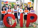 Du học Philippines học tiếng anh tại trường anh ngữ CIP 2018